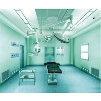 手术室净化工程、亳州手术室净化、康汇设计一流