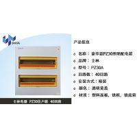 上海士林电器供应PZ30-40回路