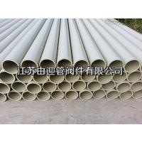 江苏PPH管 耐高温塑料管
