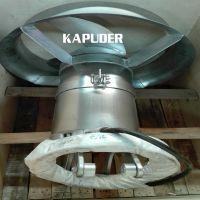 5KW潜水式搅拌机 QJB5/12潜水搅拌器价格 南京凯普德