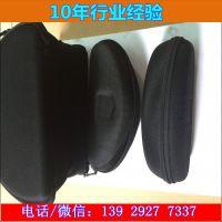 实力厂家生产EVA热压成型耳机包 防水防震EVA眼镜盒眼镜包