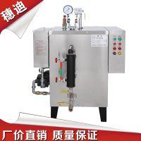 热卖12千瓦电热蒸汽发生器养殖大棚种植采暖保温设备锅炉厂家直销