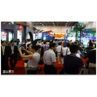2016上海第九届海外置业移民房产展