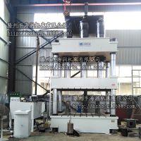 专业生产 1000吨四柱SMC复合材料成型液压机