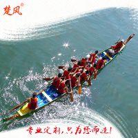 厂家直销 木质国际标准22人玻璃钢手划比赛龙舟中国漂流船送鼓浆服务类船