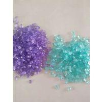 供应染色玻璃砂,彩色玻璃砂,造景用染色玻璃砂
