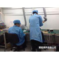深圳光明新区流水线焊锡排烟工程,SMT车间焊锡通风排烟工程