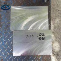 厂家直销s136模具钢板s136模具钢精板s136模具钢价格