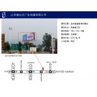 连徐高速渔湾收费站广告牌