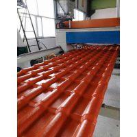 合成树脂瓦设备厂家_合成树脂瓦设备_青岛威尔塑机(在线咨询)