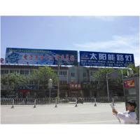 渭南蒲城县一运司对面楼顶大牌