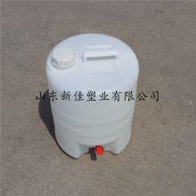 山东新佳塑料桶19升酒桶19公斤酒桶