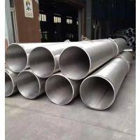 珠海现货316不锈钢工业焊管38乘2.9