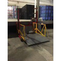 移动登车台 月台移动式卸货平台 厢式货车升降调节板