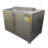 珠三角电镀燃气锅炉 免检锅炉 节能蒸汽发生器
