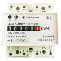 单相导轨式电能表、液晶显示、电度表