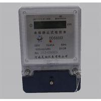 透明 正品 A级单相电子式电度表 高精度 家用电能表 液晶显示