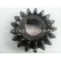 厂家直销:沃得捷龙收割机锥齿轮,伞齿轮,内孔25键槽外17齿