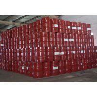 供应:IPDI,拜耳IPDI ,异佛尔酮二异氰酸酯, CAS:4098-71-9