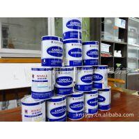 厂价供应金属油墨 印铁油墨 嘉宝莉油墨可按客户要求调色