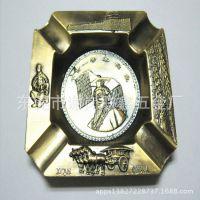 东莞厂家制作锌合金烟灰缸 金属烟灰缸 创意个性合金烟灰缸生产