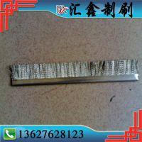 【专业生产定做】毛刷、铝合金条刷毛刷、旋转门条刷、h型条刷