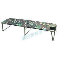 直供 折叠床 户外必备用品 迷彩行军床、行军床