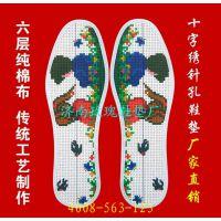 纯手工绣花鞋垫图案印花销售玫瑰鞋垫
