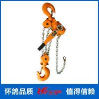 佛山NGK电力专用手扳葫芦链条质量分析