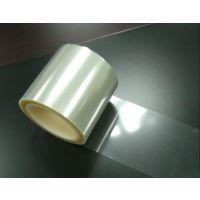 深圳直销硅油离型膜,硅油离型膜生产厂家找韩中胶粘厂400-997-0769