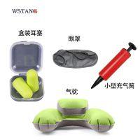 WST新款毛绒料充气护颈枕 子母枕 U型枕 易吹气带打气筒耳塞眼罩4件套