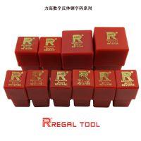台湾力高原装正品钢号码钢字头钢字印 数字反体钢字码 大量现货