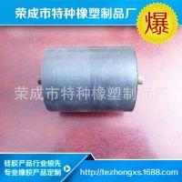 厂家直销织网机小胶辊 工业胶辊  印刷机械专用配件