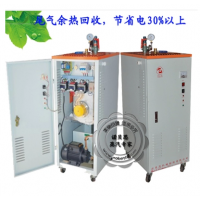 制茶发酵 茶叶烘干蒸汽设备电锅炉 自动上水 连续出气 蒸气发生器