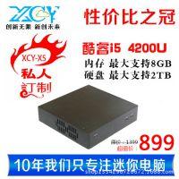 新创X5 I5 4200U无风扇工业电脑  迷你电脑主机 电脑小主机