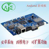 A10开发板  安卓系统 定制游戏机主板 Android游戏板 STAT接口