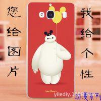 给图定制 红米2手机壳 MIUI保护套diy个性设计磨砂彩绘手机套硬壳