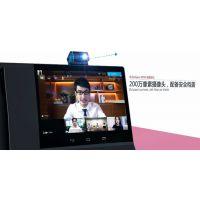 深圳立通全国供应eSpace 8950高清视频通话IP电话机