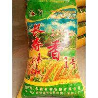 优质新小米 五谷杂粮有机黄小米 高品质低价格 河北红旗米厂直销