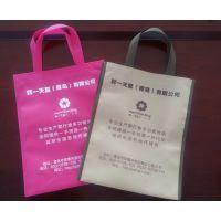 环保无纺布包装袋|加厚环保无纺布包装袋