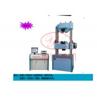 电液伺服液压万能试验机蜗轮蜗杆结构专业生产定制