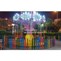 旋转飞椅12座 小飞椅 大型儿童游乐设备 儿童电动玩具 转马 厂家直销 质优价廉