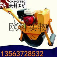 欧科一吨小型压路机 3T小型震动压路机
