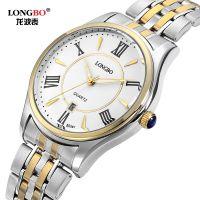 供应LONGBO/龙波商务时尚手表钢带石英腕表学生情侣潮流表