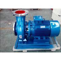 中开泵业(在线咨询),广东管道泵,广东管道泵离心泵