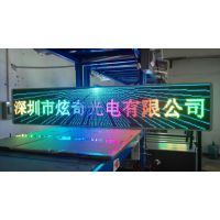 新品上架LED公交车大巴车后窗专用P6高亮全彩无线广告显示屏