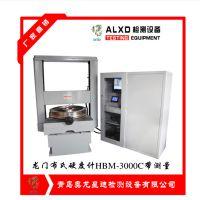 青岛奥龙星迪检测设备有限公司,龙门布氏硬度计,电子龙门