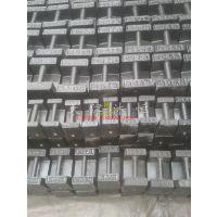 质量检测合格20公斤电梯维修砝码