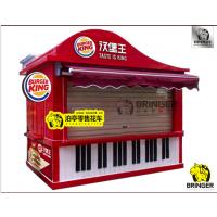 泊亭广告有限公司钢琴美食屋 汉堡薯条鸡柳美食售货亭 炸鸡排章鱼小丸子奶茶售卖亭