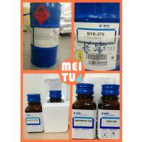 水性体系专用水性流平剂BYK-348流平剂德国毕克适用于不含有机助溶剂体系